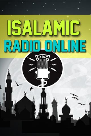 玩音樂App|Isalamic Radio Online免費|APP試玩