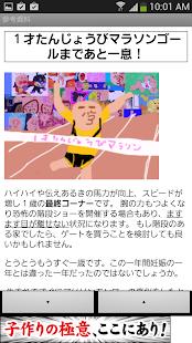 育児週刊パパ