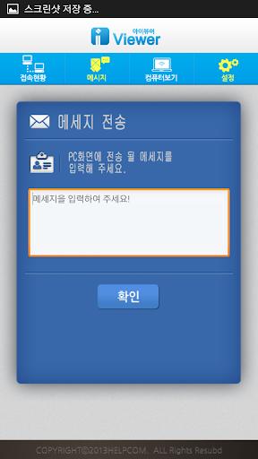 【免費工具App】IViewer-APP點子