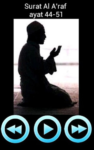 【免費生產應用App】Ruqyah Islami MP3-APP點子