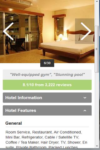 玩免費旅遊APP|下載タイのホテル app不用錢|硬是要APP