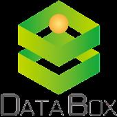 DataBox : データ便の国産オンラインストレージ