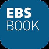 EBS BOOK