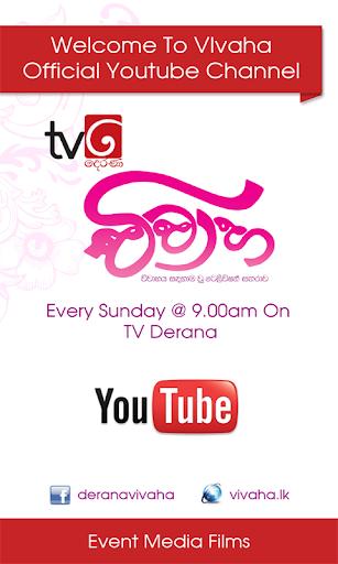 Vivaha TV Programme