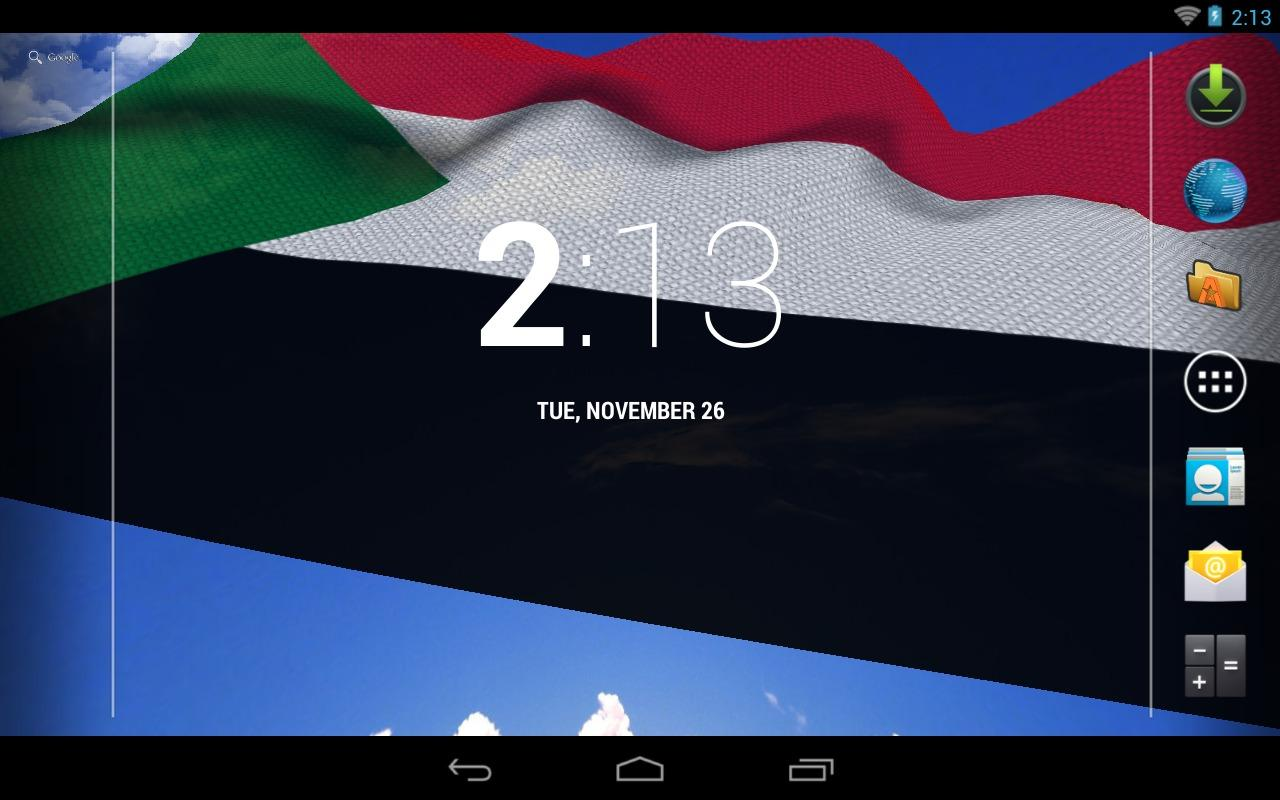 3D Sudan Flag- screenshot