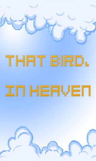 那个鸟 在天堂