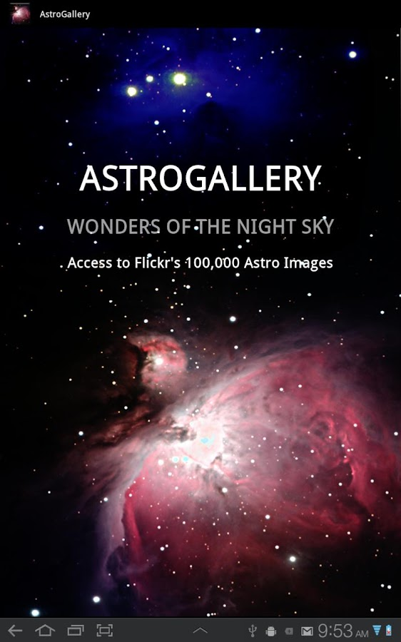 ASTROGALLERY - screenshot