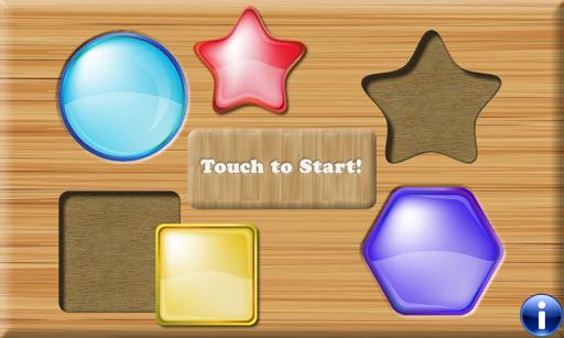 유아를위한 모양 및 색상 교육 게임