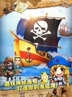 波賽頓的海盜-全新3D海戰主題遊戲