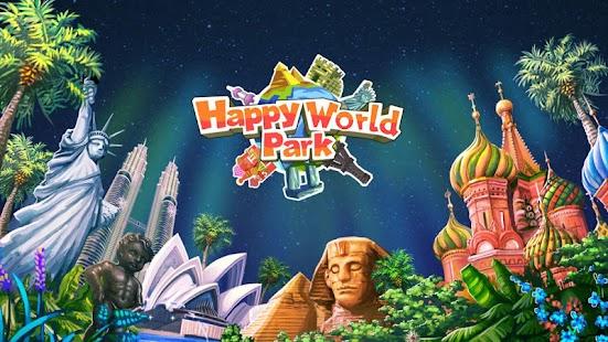 小小大世界 - 免費環遊世界