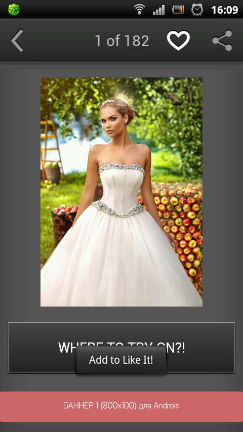 Wedding dress android apps on google play for Wedding dresses app