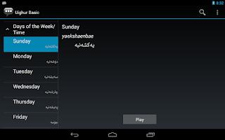 Screenshot of Uighur Basic Phrases