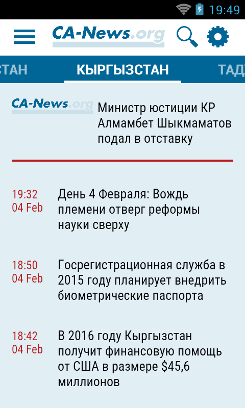 CA-News.org- screenshot