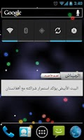 Screenshot of اخر اخبار جريدة الرياض