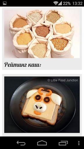 Рецепты. Беременным. Блюда