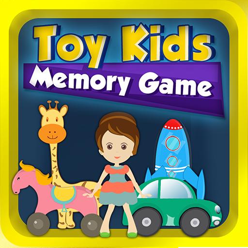 玩具儿童记忆游戏 棋類遊戲 App LOGO-硬是要APP