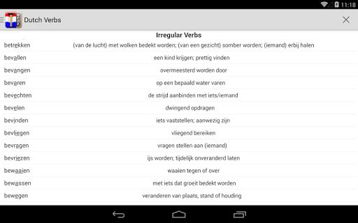 【免費教育App】Dutch Verbs-APP點子