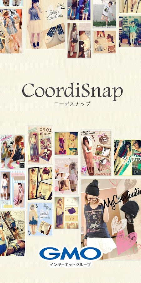 Fashion SNS - CoordiSnap byGMO - screenshot