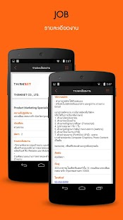 JobThai - Thailand Jobs Search - screenshot thumbnail