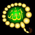 Electronic Tasbeeh logo