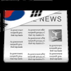 Korea News Headline