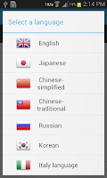 Screenshot of iTranslator Fast translate