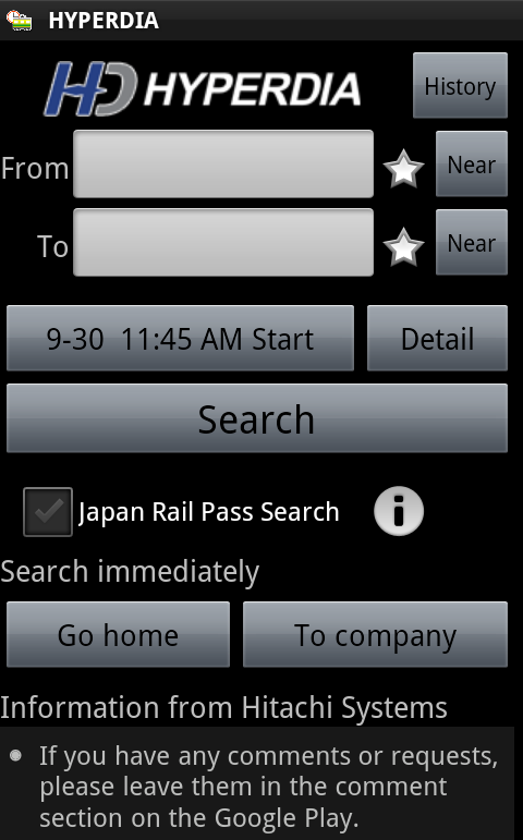 HyperDia - Japan Rail Search- screenshot