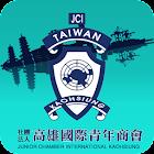 JCI高雄國際青年商會 icon