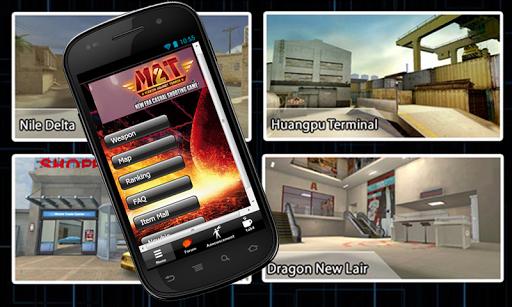 【免費娛樂App】反恐行动 - 指南-APP點子