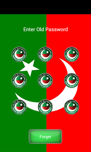 PTI Pattern Screen Lock