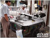 三川阿伯紅茶冰