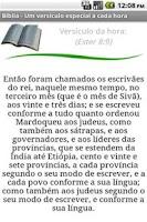 Screenshot of Bíblia - Versículo da hora