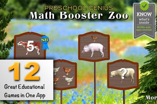 Preschool Math Zoo Complete