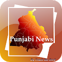 Punjabi News Live Papers icon