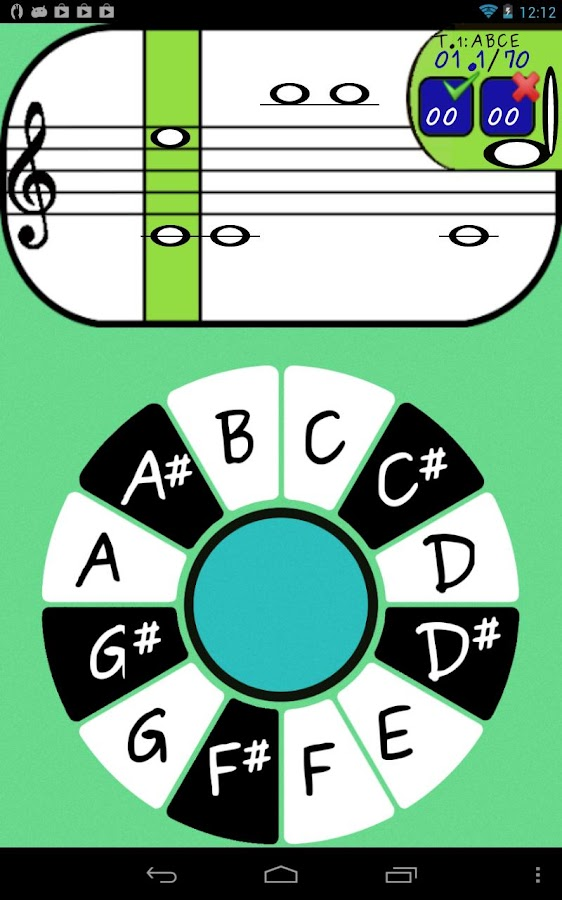 Sight Read Music 2.0- screenshot
