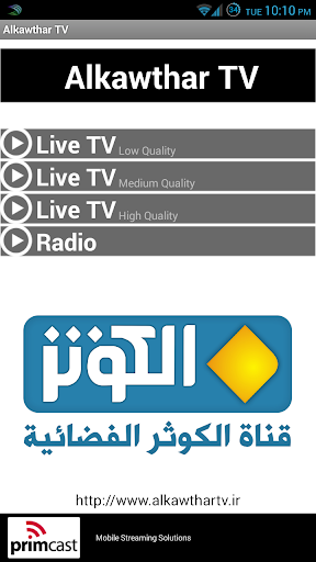 Alkawthar TV