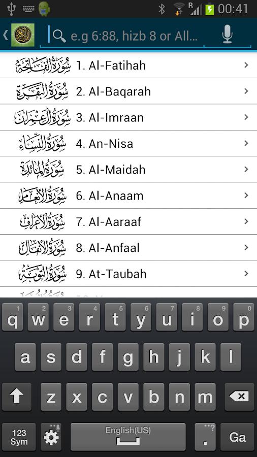 Quran Pro - screenshot