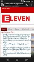 Screenshot of Mandalay Browser - Free