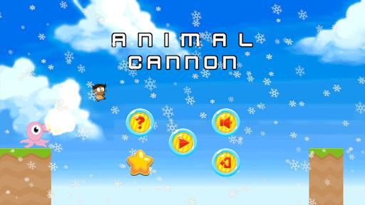 Animal Cannon