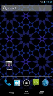 TorqueGeometric Live Wallpaper - screenshot thumbnail