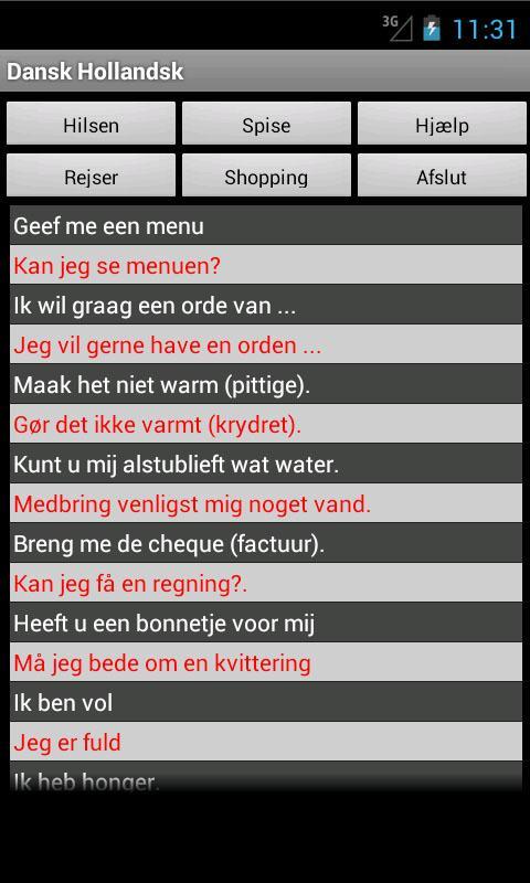 Dutch Danish Dictionary - screenshot