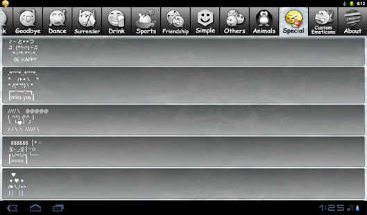 My Emoticons - screenshot thumbnail
