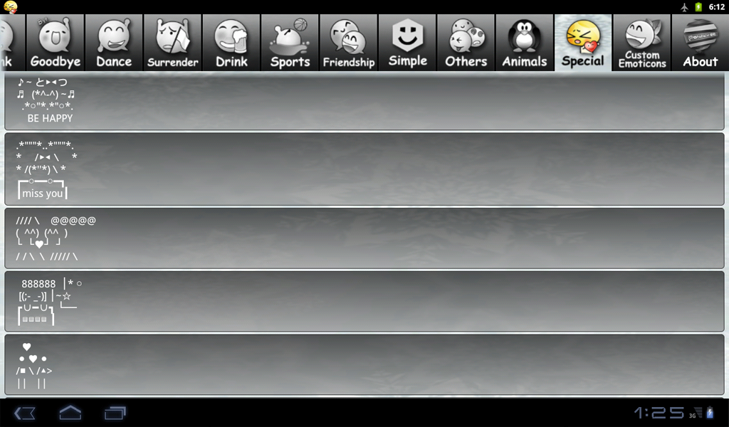 My Emoticons - screenshot