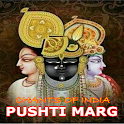 Mala chants pustimarg icon