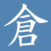 Changjie Input Method
