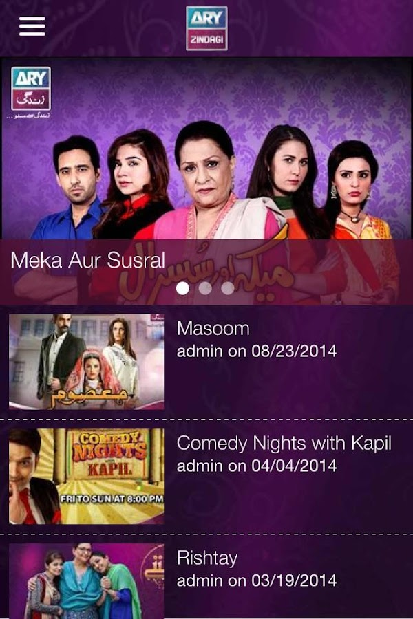 ARY ZINDAGI- screenshot