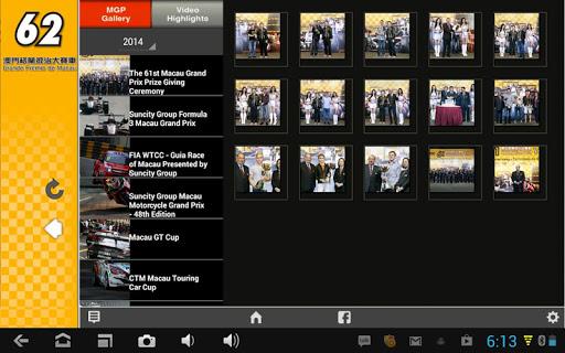玩運動App Macau GP 澳門大賽車(平板)免費 APP試玩