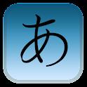 Hiragana Cards logo