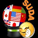 SUDA 무료국제전화 logo