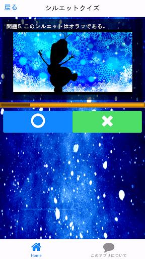 無料娱乐Appのアナと雪の女王FROZENクイズ|記事Game
